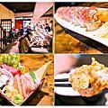 海賊日式料理大竹店|桃園蘆竹