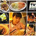 2012 合成照片