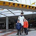 2013.1.5-小叮噹科學園區
