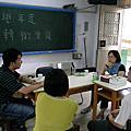 200906@97學年度小六升國中轉銜會議