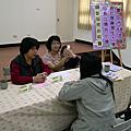 20090221@臺中市98年度身心障礙學生入學公私立國民小學轉銜服務說明會