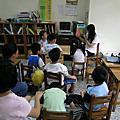 20090615@小一特殊新生入班體驗