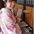 ○2013東京鐵腿自由行●