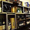 ○穗浪和食居酒屋●