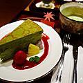 ○離線咖啡&平安京茶事●