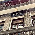 北風社、浮光書店