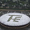 武漢下雪的日子