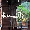 20100612阿樺的店