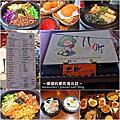 20140330井町
