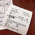 20140409阿華什錦麵