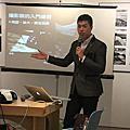 吳鑫老師全國巡迴演講課程記錄