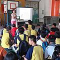 1061003性別平等教育宣導