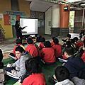 1070109-兩性平等教育