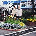平和台公園 宮崎 海洋巨蛋