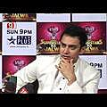 Aamir Khan = Superstar!.flv