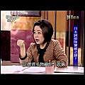 2013.02.19 新聞挖挖哇:尋寶傳奇_4