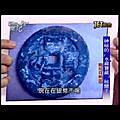 2013.02.19 新聞挖挖哇:尋寶傳奇_7