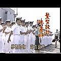 1992 銝剛_ 頠___憟__W_鞊_瘨_憒_撘萄滬 _行靽_(_偏).mp4