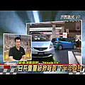 Honda Fit -3.wmv