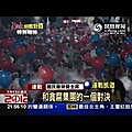 選前之夜:連戰抱病挺馬英九喊到失聲-鳳凰衛視-01.mp4