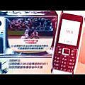 MLB SMS promo(4/7-5/11)