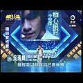明日之星8月1日第41集-吳瑞峰演唱癡心絕對.wmv