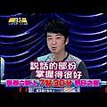 明日之星0917日第151集預告-藝人交流新舊台語歌大不同.wmv