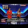 歌壇老將.新生代 互尬歌藝精采-民視新聞 - YouTube!