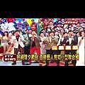 民視錄製春節節目 藝人總動員-民視新聞 - YouTube