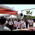 [竹北] 「德鑫A+7」開工典禮 2011-07-08 013 司儀祝辭.MP4