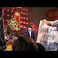 090116中視特別節目