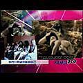 "【PCD】MTV 30"""