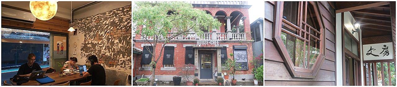 老房子。咖啡館、餐廳、景點 邦邦首圖
