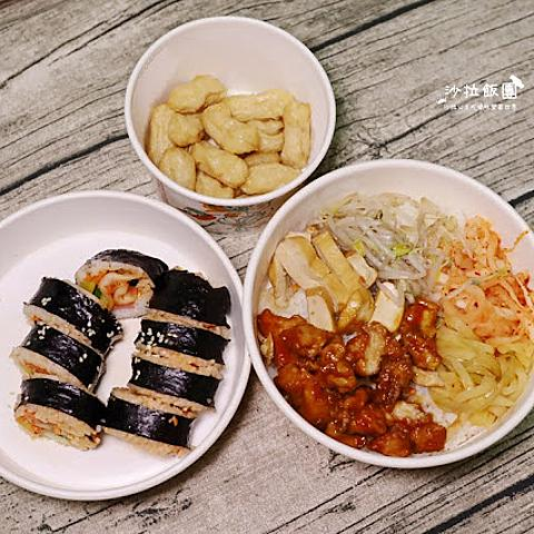 士林新開幕韓式料理『歐霸平價韓式料理』外帶/韓式炸雞/杯飯/炸物