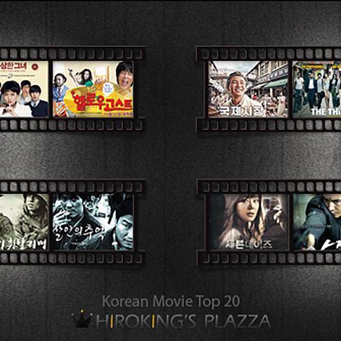 20部「精選必看」的韓國電影推薦!