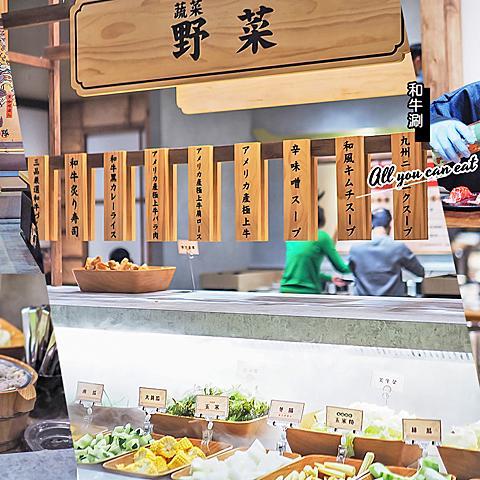 【台中】和牛涮日式鍋物放題(附菜單) 王品新品牌和牛吃到飽 台中崇德文心 Buffet 吃到飽餐廳