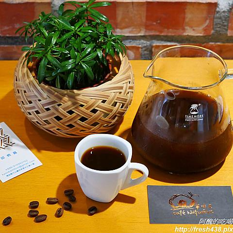 【竹山咖啡廳】夢啡名精品咖啡,從種子到杯子,讓您喝到最真實的產區風味,Kyou拾回竹的美好,帶您探尋竹編世界。