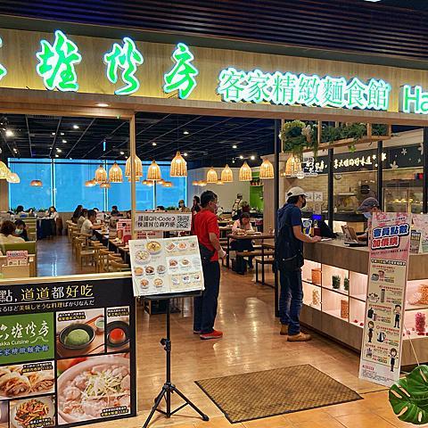 [台中]西屯區 - 六堆伙房台中老虎城店|新客家料理