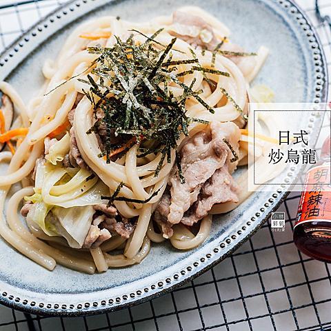日式炒烏龍超簡單食譜:破解居酒屋的美味配方