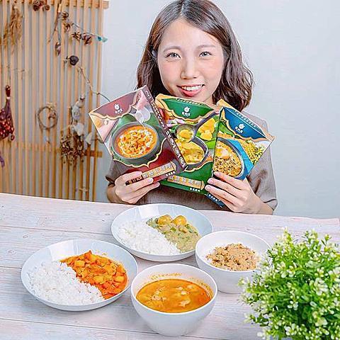 正宗美味的泰式料理,椰奶香濃、酸辣夠味,保證一吃就上癮 | 【宅配美食】我的菜-即食料理の專家