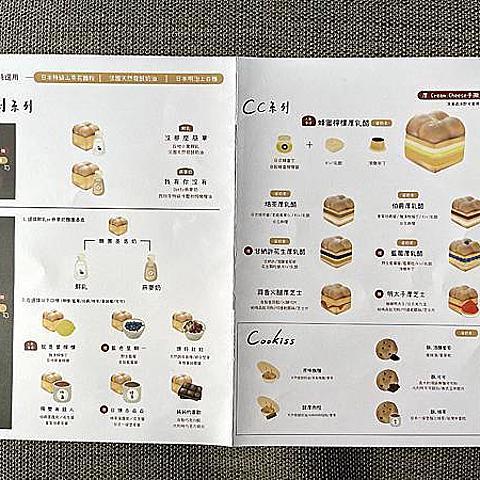 厚里烘焙 Horli Baking-手撕包 厚乳酪 辦公室團購美食 送禮推薦 乳酪麵包 純天然無負擔的好味道 文末優惠碼