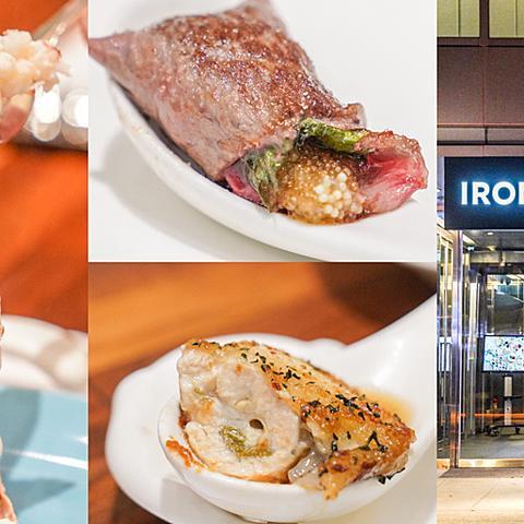 大直美食|鐵板燒教父謝樂觀重返『IRON CHEF TEPPANYAKI』、高價鐵板燒、養生鐵板燒、2020米其林餐盤推薦鐵板燒