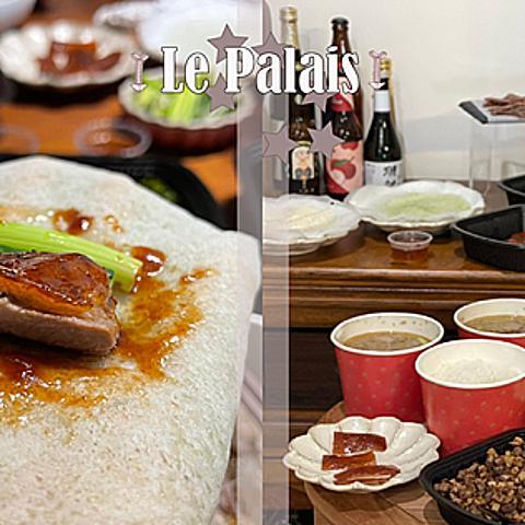 台北美食|君品頤宮一鴨五吃|在家也能享用米其林三星美食