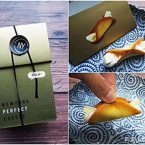 [美食] 日本東京人氣伴手禮之 NEWYORK PERFECT CHEESE 奶油起司餅乾 (東京車站)