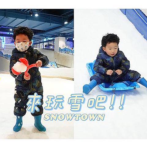 ❚台中景點❚雪樂地⍣ IG限動詢問度破表!在台灣就可以玩雪!小孩怎麼穿?內有買票比價心得