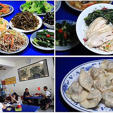 屏東枋寮小吃|家鄉味餃子館!開業近30年老店!水餃、小菜、油雞飯好好吃!