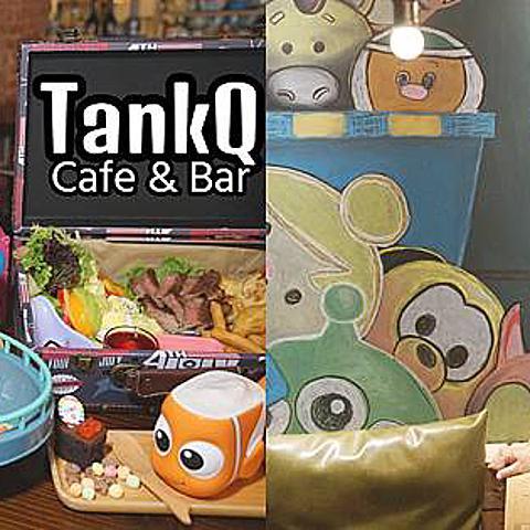 【台北松江南京聚餐推薦】IG網美餐廳好選擇 超可愛卡通美食 TankQ Cafe & Bar
