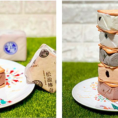 【台中美食■宅配】松盈傳奇冰淇淋 x 三明治冰餅