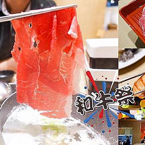 [高雄美食] 和牛祭しゃぶしゃぶ食べ放題,鍋物放題,泰國蝦、日本和牛吃到飽
