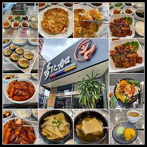 台中推薦韓式料理【 奇化加韓國料理】 台中純手工韓式料理,韓式小菜吃到飽, 哈韓的朋友們-想吃韓式料理不用飛出國啦